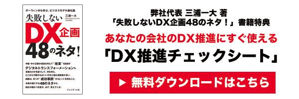 dx_banner